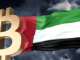 UAE watchdog allows for crypto trading